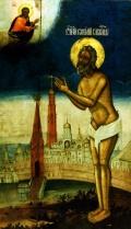 Блаженный Василий, юродивый ради Христа