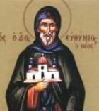 sv.Evfimij_Novyj