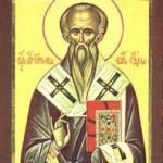 Апостола Иакова, брата Господня