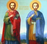 Св. бесср. Косма и Дамиан
