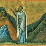 Святой равноапостольный Аверкий