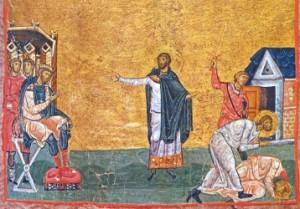sv.artemiy