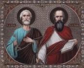 апп. Петр и Павел